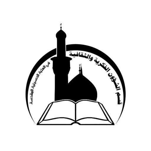 1626633045religous-books-imam-hussain.jpg